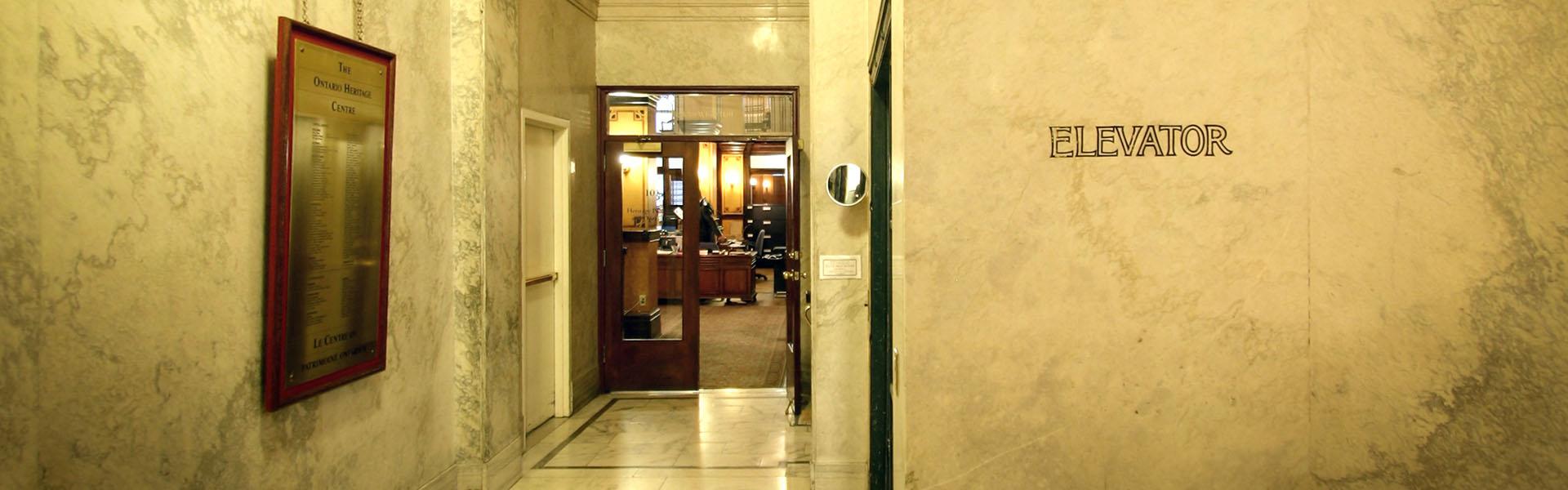Ontario Heritage Centre, Toronto (lobby)
