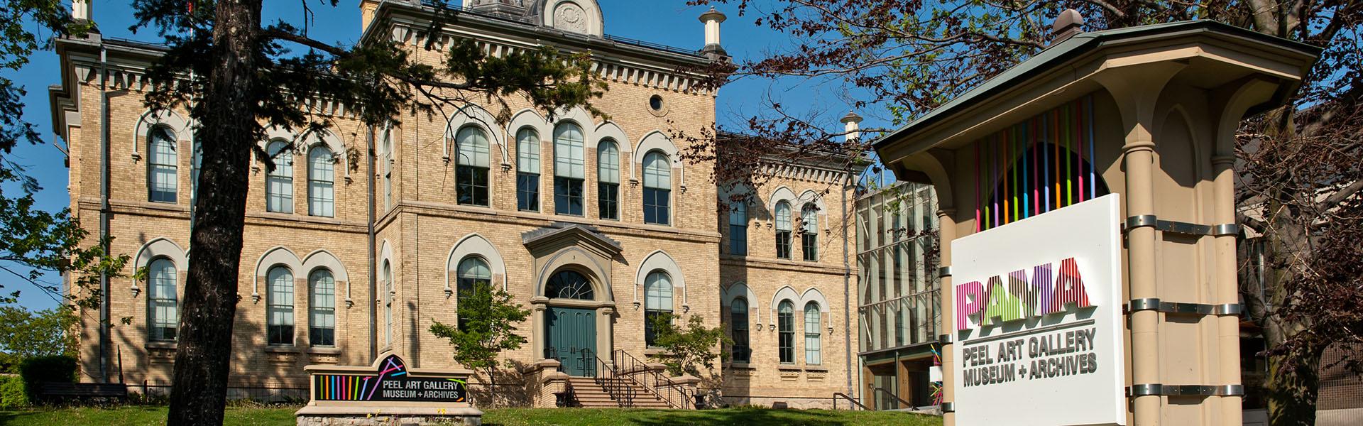 Palais de justice et prison du comté de Peel