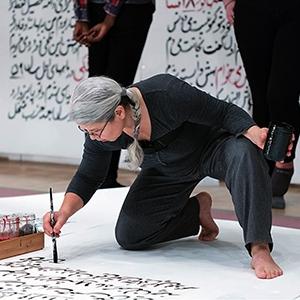 Gita Hashemi