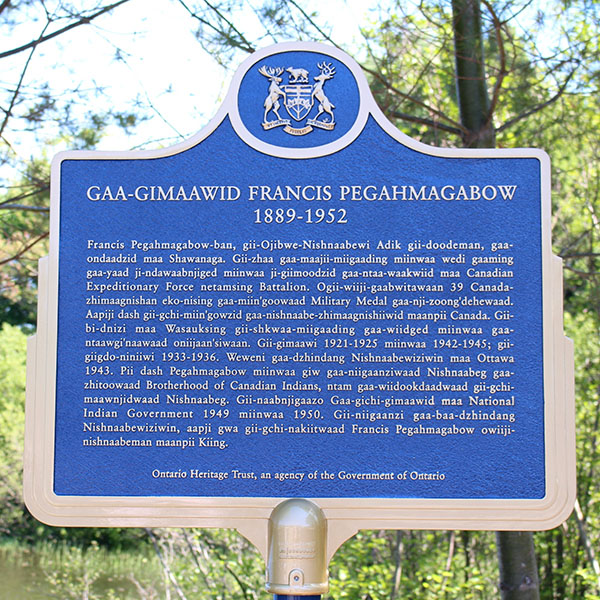 Provincial plaque unveiling to commemorate Chief Francis Pegahmagabow (2015)