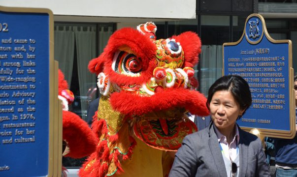 Jean Lumb Plaque Dedication Councillor Wong Tam Dragon Dancers 2016