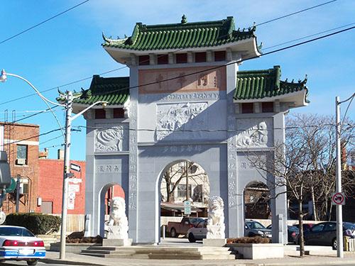 Gateway to Ontario (Photo: Lou Manning)