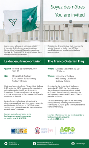Franco-Ontarian-Flag-poster-Final-300px.jpg#asset:15418